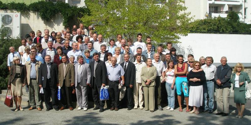 Участники конференции ССИИ-2008